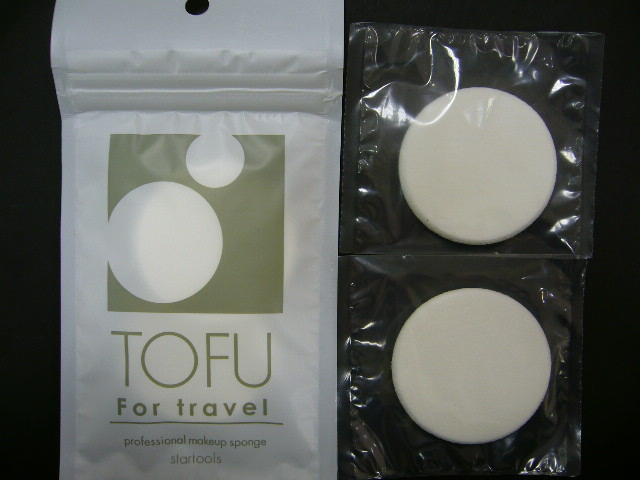 TOFU for Travel 丸型(2P入り)
